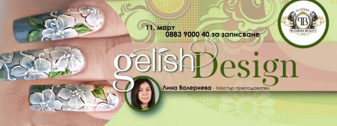 Gelish дизайни - курс на Лина Валериева